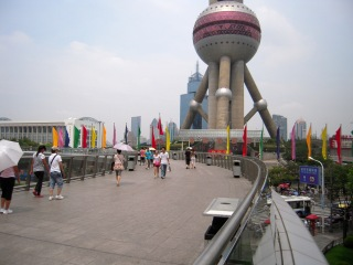 Shanghai City Skyline with view