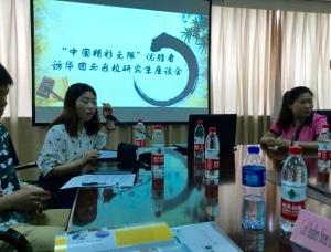 China's Ningxia university students